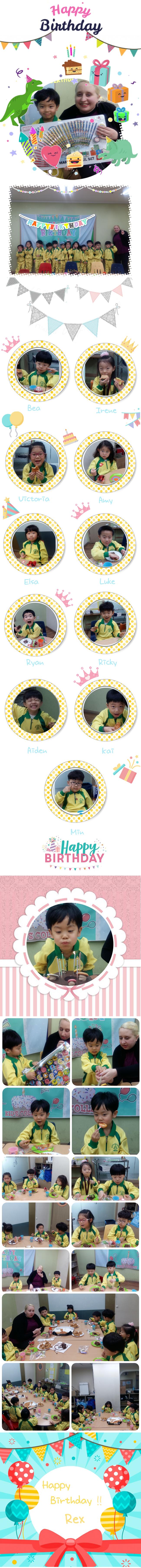 2018_ Birthday Rexcopy.jpg