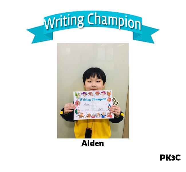 Writing Champion_0405.jpg