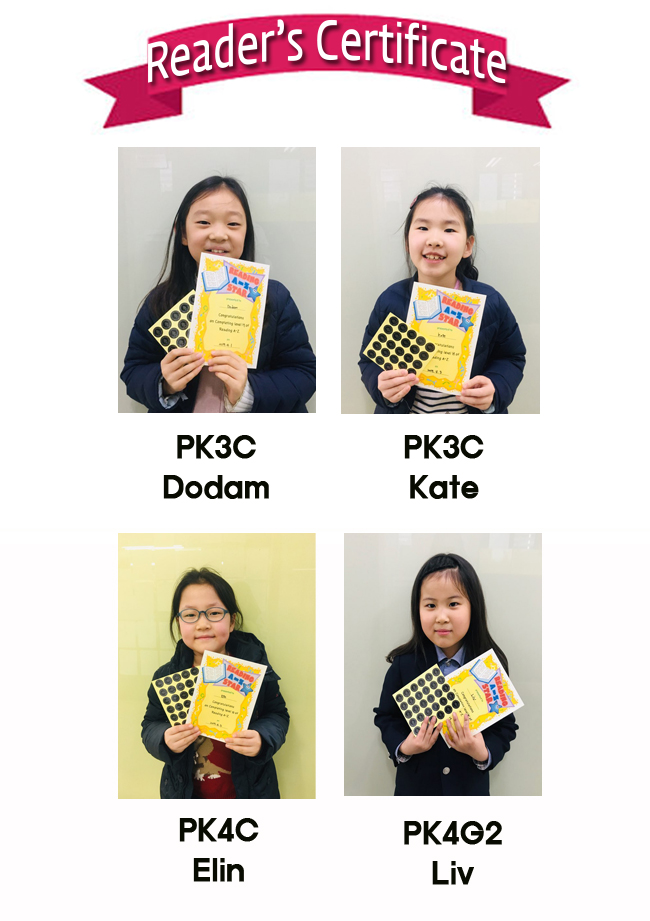 Reader's Certificate_0405.jpg