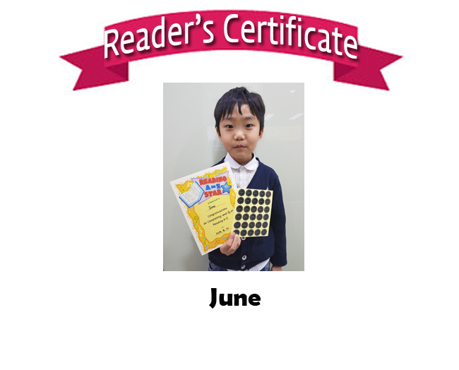 Reader's Certificate_ June.jpg