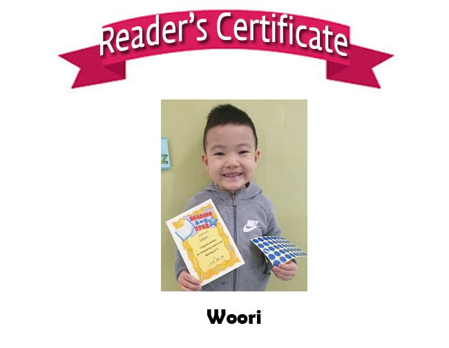 Reader's Certificate-1.jpg