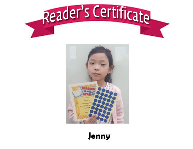 Reader's Certificate-2.jpg