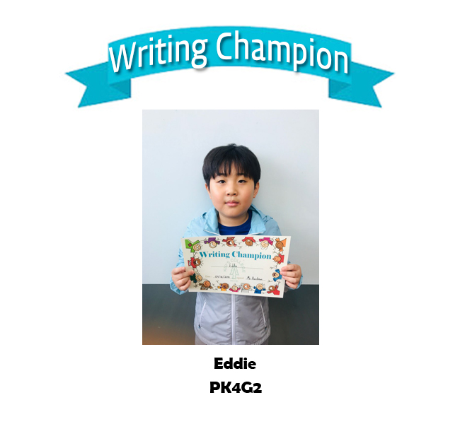 Writing Champion2.jpg