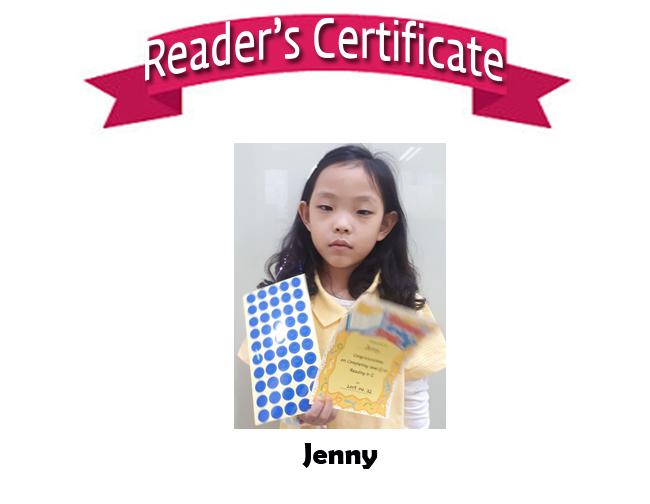 Reader's Certificate-4.jpg