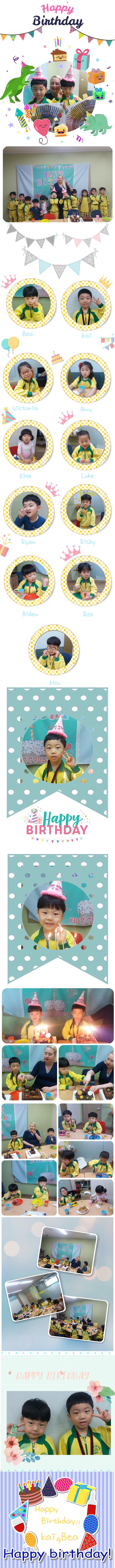 2018_ Birthday kai Beapsd copy.jpg