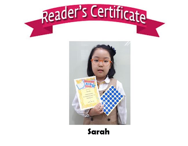 Reader's Certificate-6.jpg