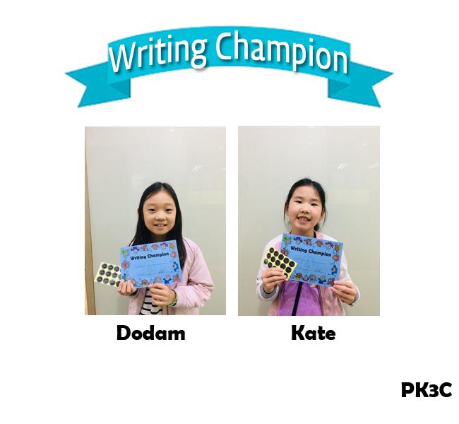 Writing Champion_0429.jpg