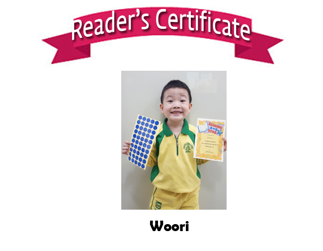 Reader's Certificate-7.jpg