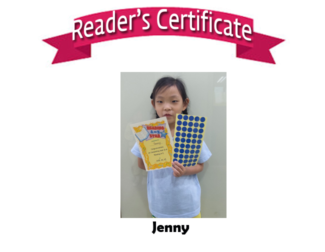Reader's Certificate-10.jpg
