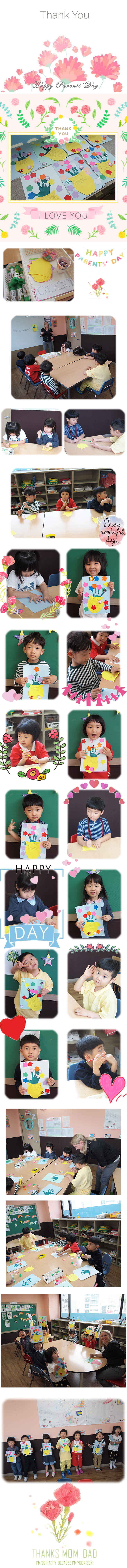 2019_Parentsday_Lemon.jpg
