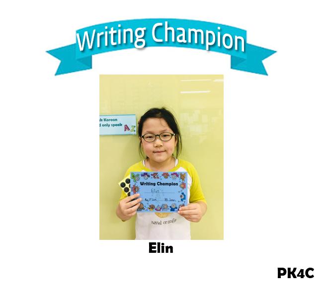 Writing Champion_0509.jpg