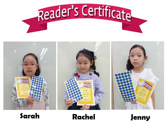 Reader's Certificate_10.jpg