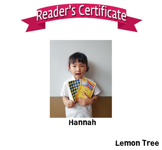 Reader's Certificate_0513.jpg