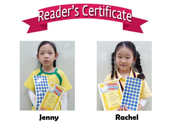 Reader's Certificate_12.jpg