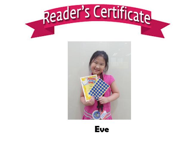 Reader's Certificate-13.jpg