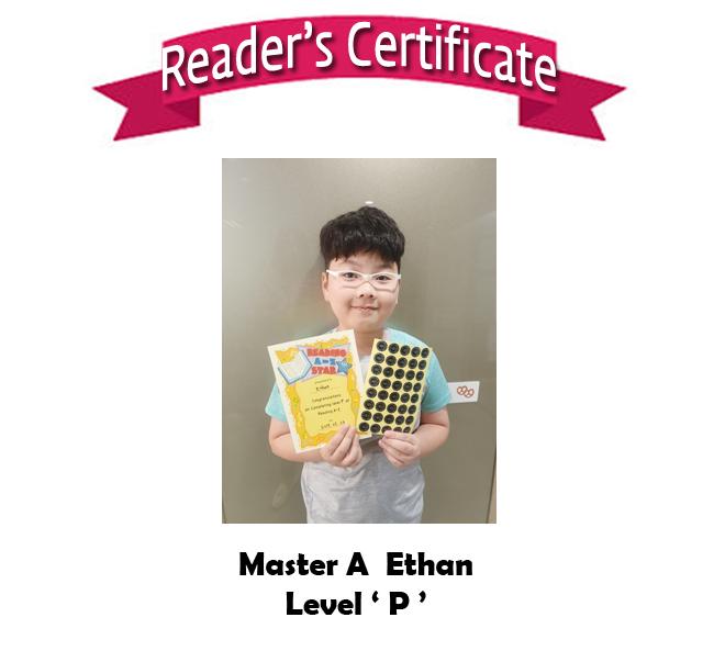 Reader's Certificate0524.jpg