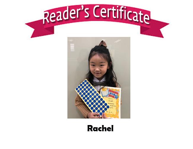 Reader's Certificate-0610.jpg