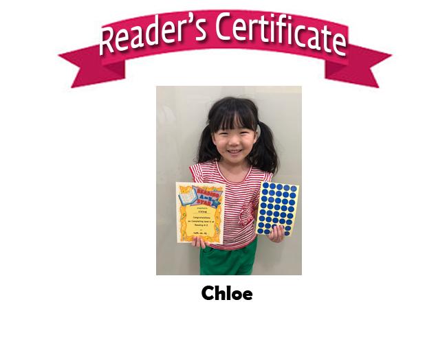 0625-Chloe.jpg