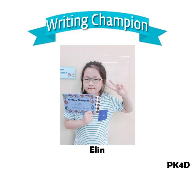 Writing Champion_0812.jpg