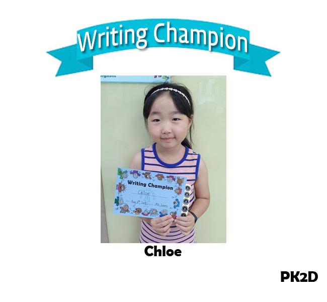 Writing Champion_0812@.jpg