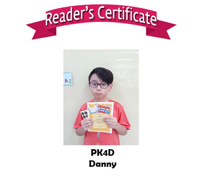 Reader's Certificate_0816.jpg