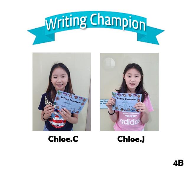 Writing Champion_0816.jpg