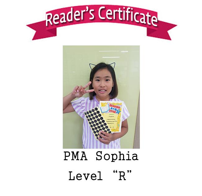 0820_Sophia_R.jpg