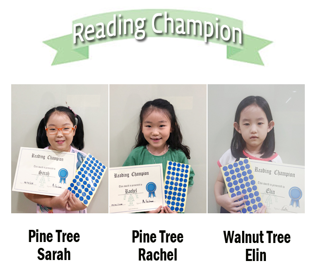 Reading Champion _ 2019.jpg