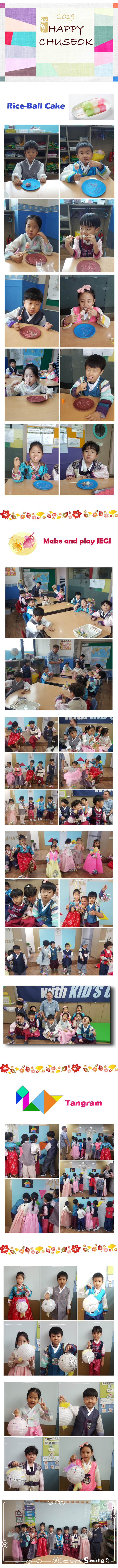 2019_Chuseok_Walnut copy.jpg