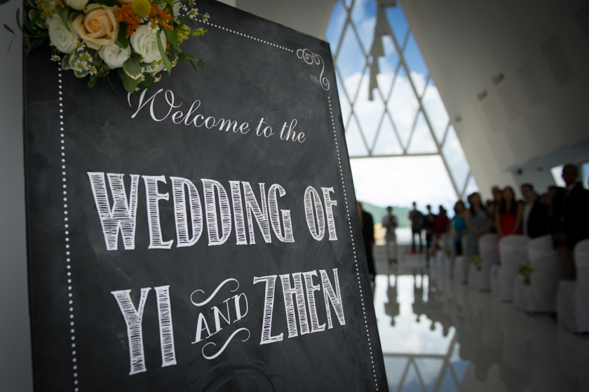 Hong Kong Wedding Photography Discovery Bay Auberge White Chapel chalkboard welcome sign