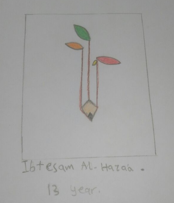 About the logo - Designed by 13 year old student, Ibtisam Al-Hazaa, The Azraq School logo reflects the promise of education. We believe that if you give children the opportunity to learn, they will grow into the future leaders that we know they can be. Thanks to Ibtisam for this beautiful design!