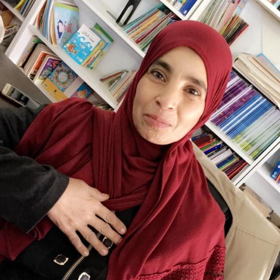 Yusra, Arabic