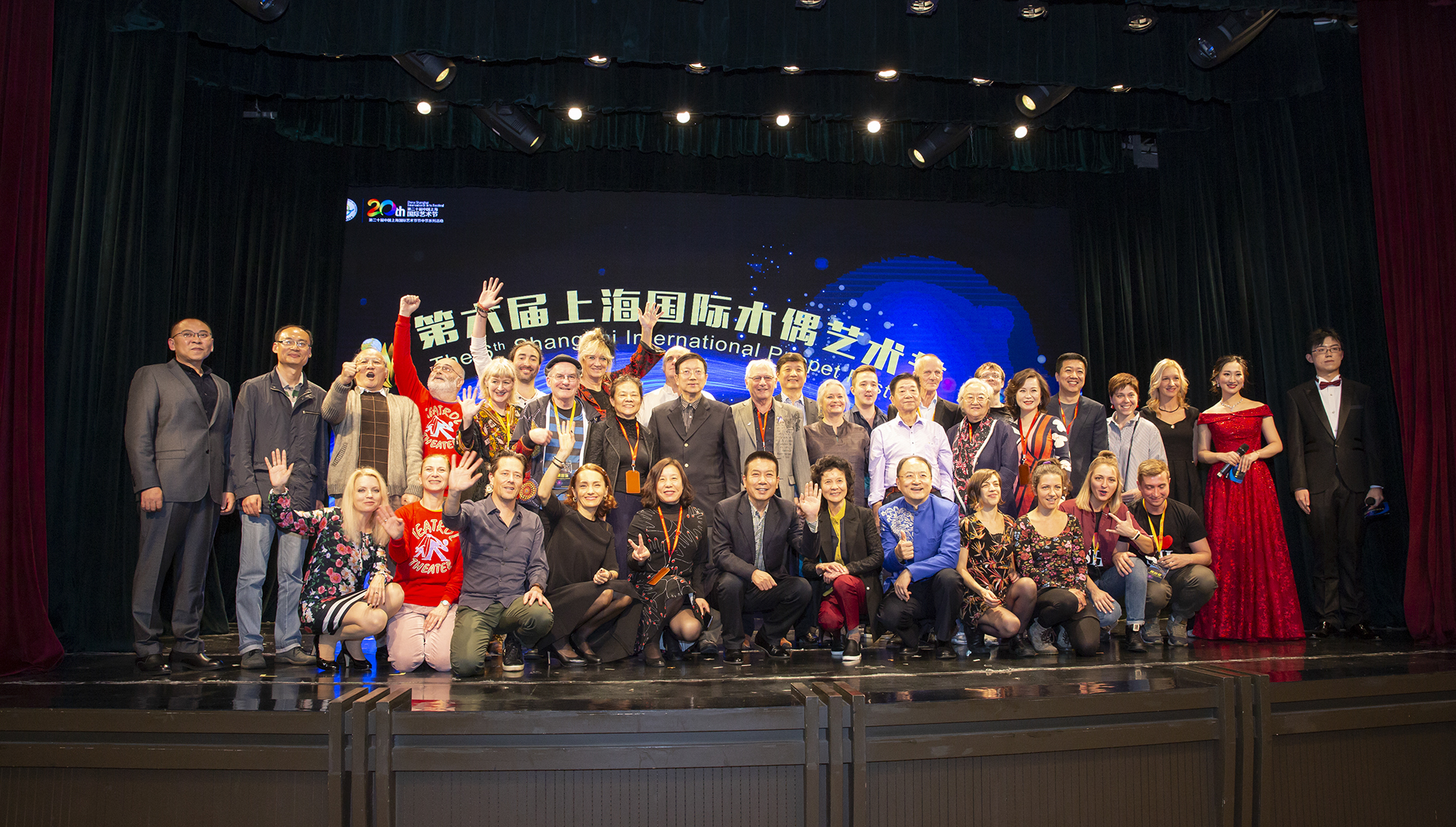 "Photo courtesy of UNIMA CHina. Chinese and international festival performers, hosts and organizers, emcees, jury members and government officials pose for a group photo after the Closing Ceremony of The 6th Shanghai International Puppet Festival ""Golden Magnolia""."