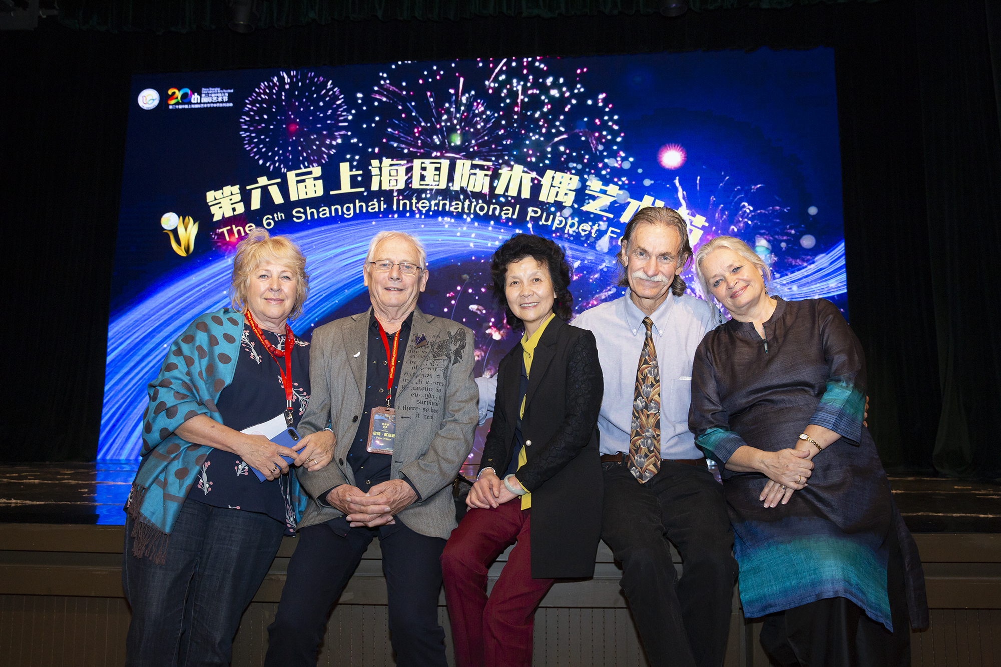 Photo courtesy of UNIMA CHina. Cathryn Anne Robinson (from New Zealand, partner and co-founder with Peter of puppet companies in Hobart, Fremantle and Wellington), L. Peter Wilson, Tang Dayu, David Heesen, Karen Smith.