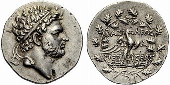 Coin Perseus Macedonicus macedonia .jpg