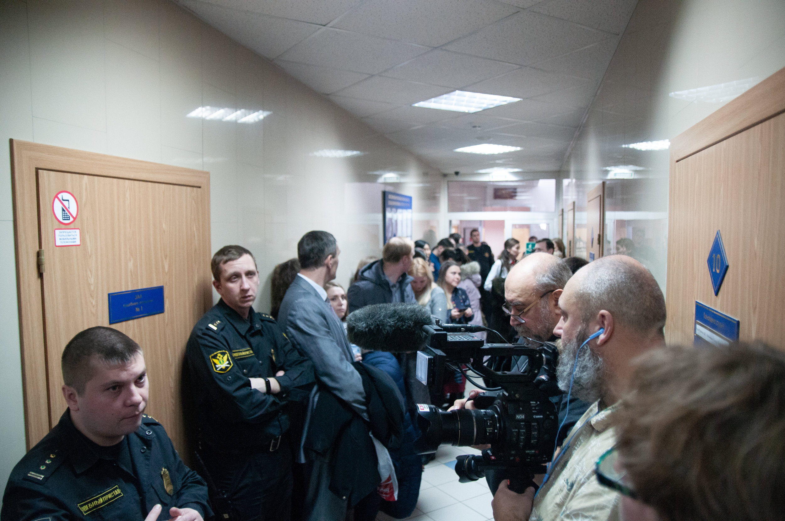 Oryol Court, 2/6/19. Image courtesy of Jehovah's Witnesses.