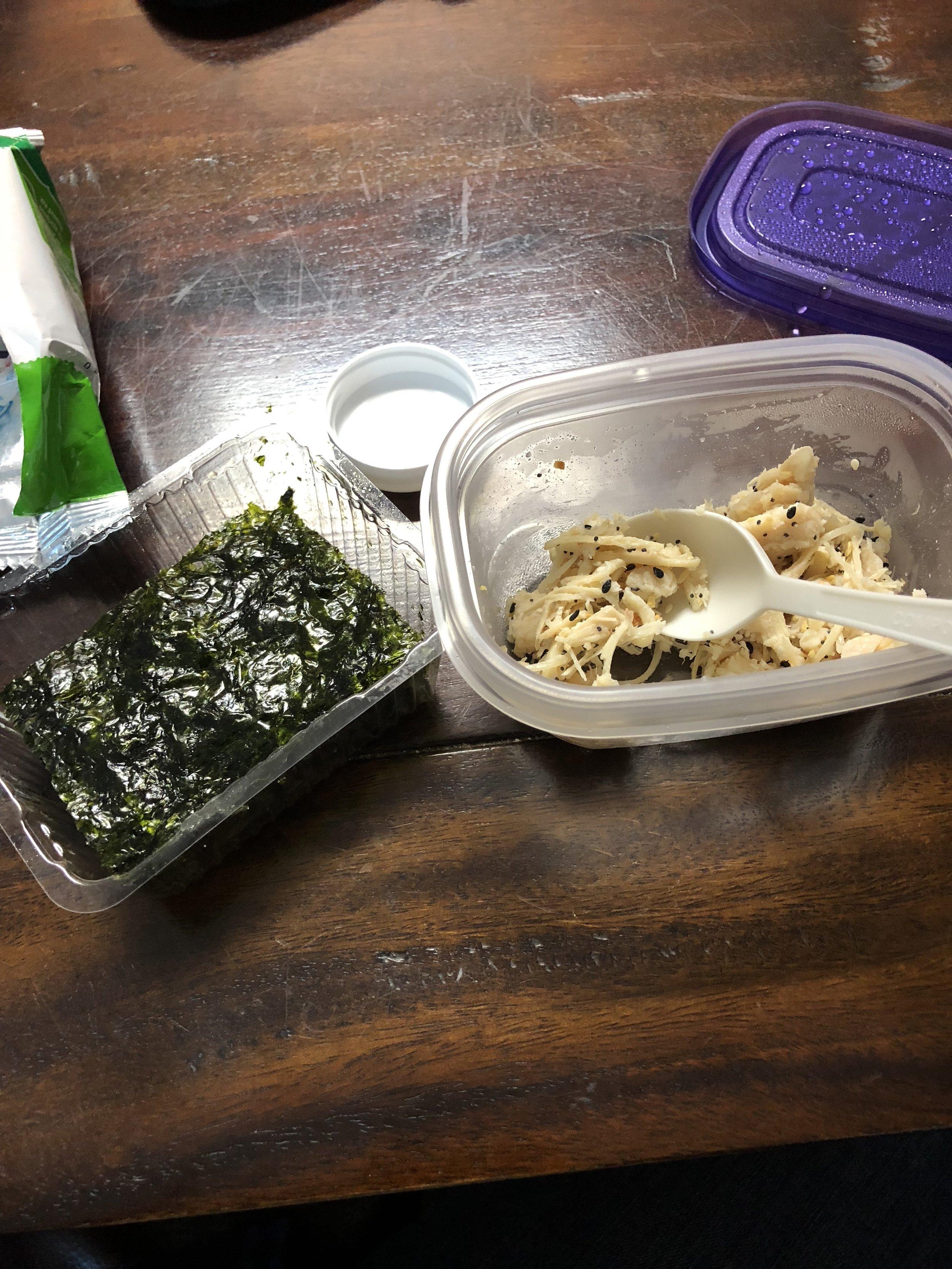 Seaweed & Chicken