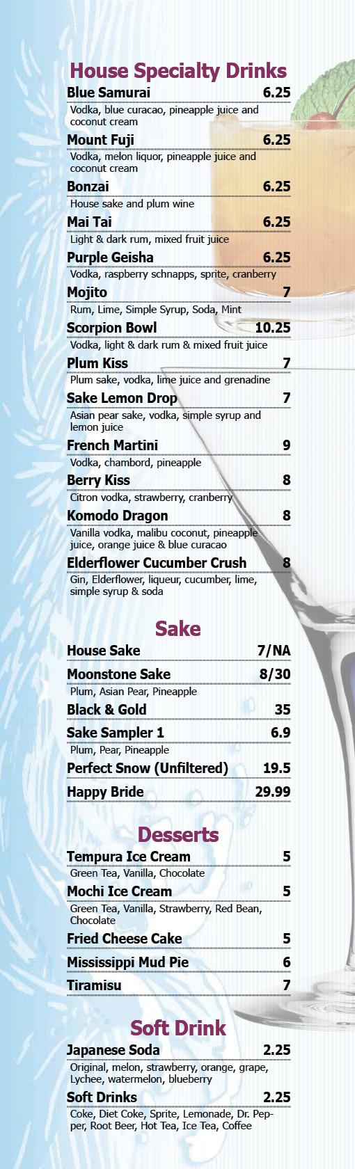 Tokyo_DrinkMenu.jpg