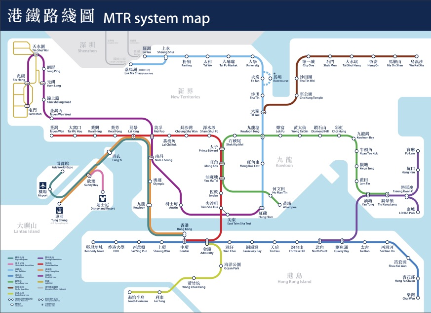 The Island line is the blue line at the bottom.  Try to stay between Sai Ying Pun and Causeway Bay.