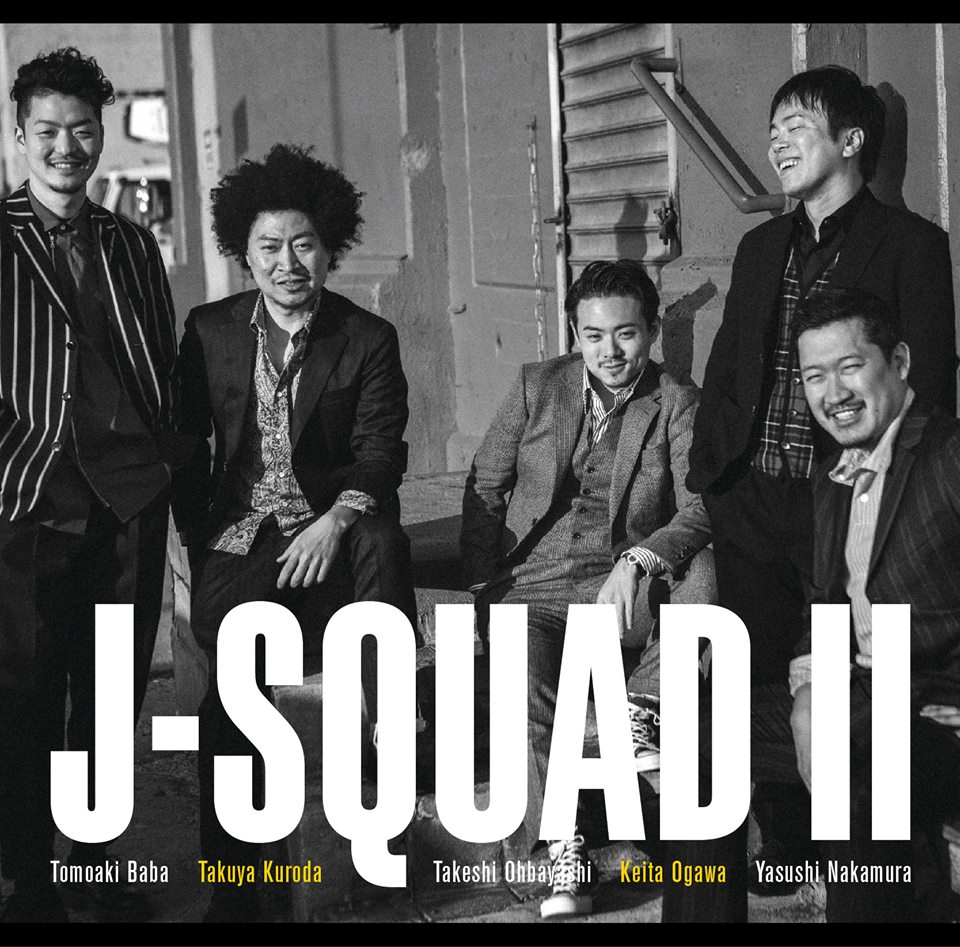 J-Squad ii.jpg