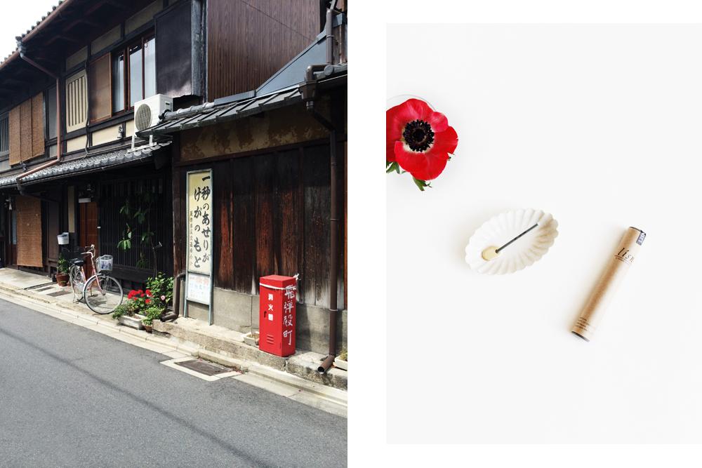 KYOTO_SLIDE3.jpg