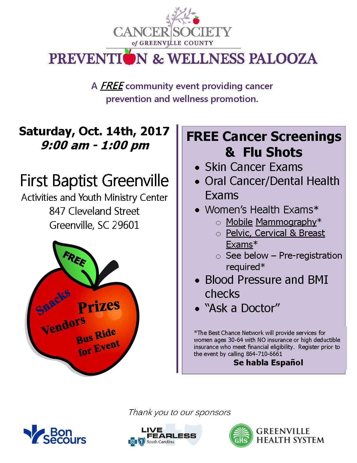 Prevention Palooza 2017 Flyer.jpg