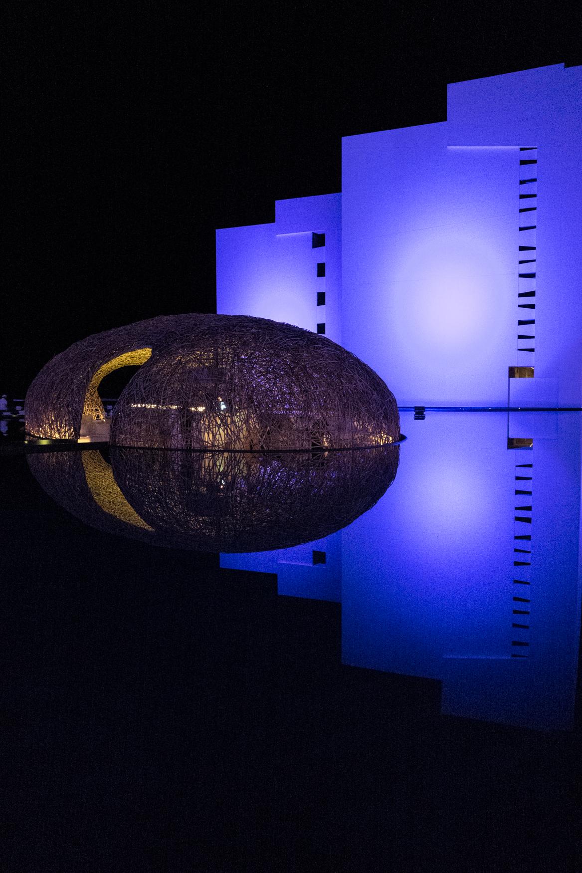 Mar Adentro at Night