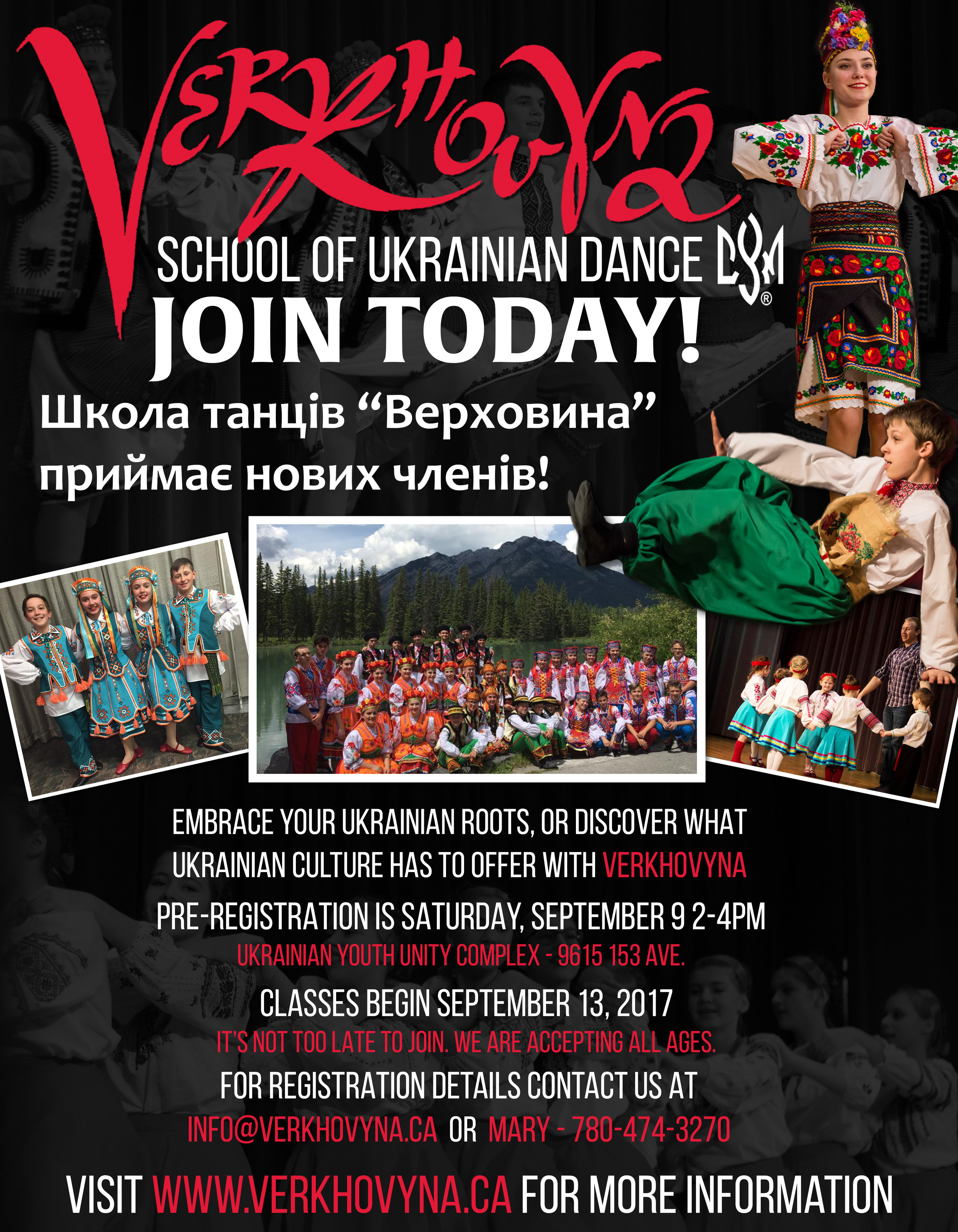 Dance School Registration 2017.jpg