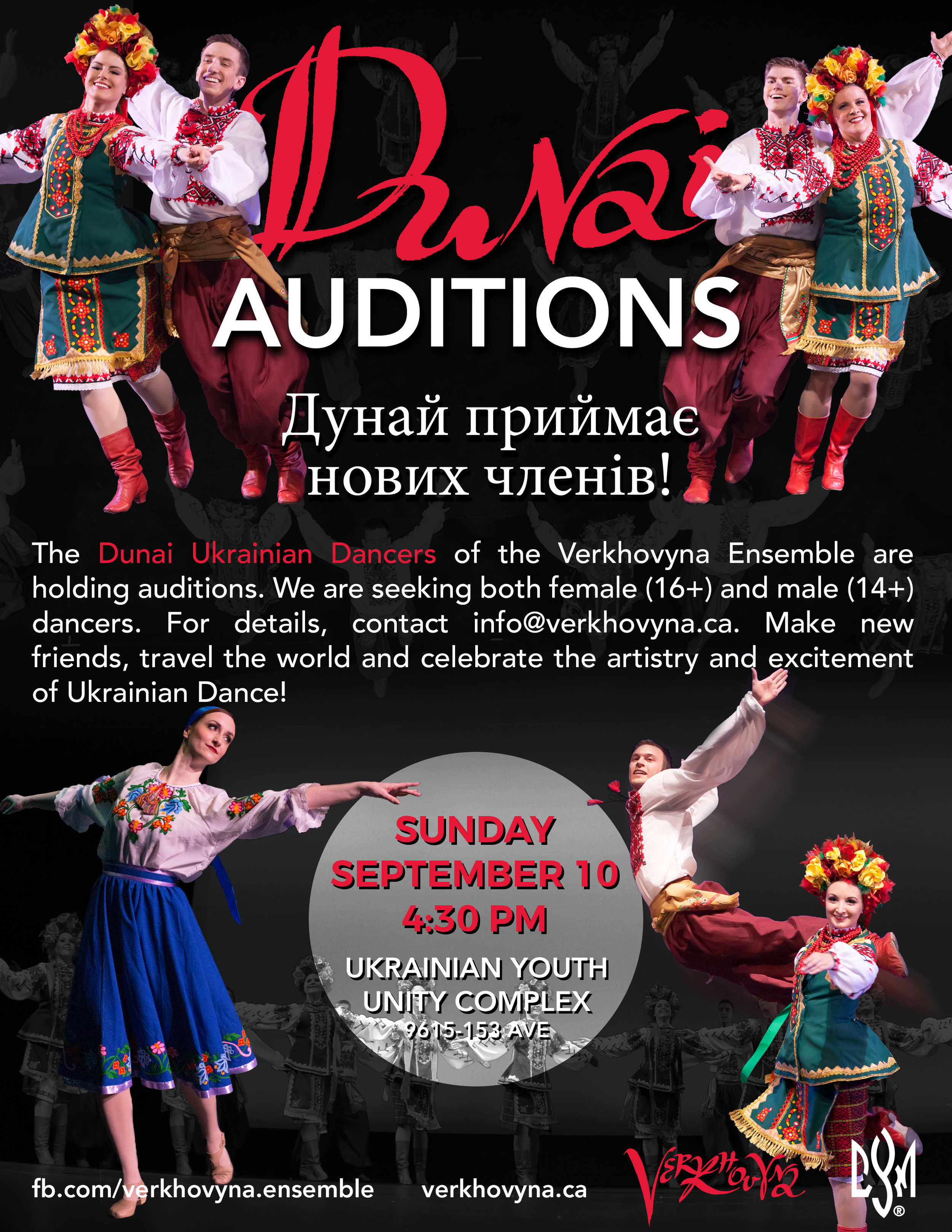 Dunai Auditions September 2017.jpg