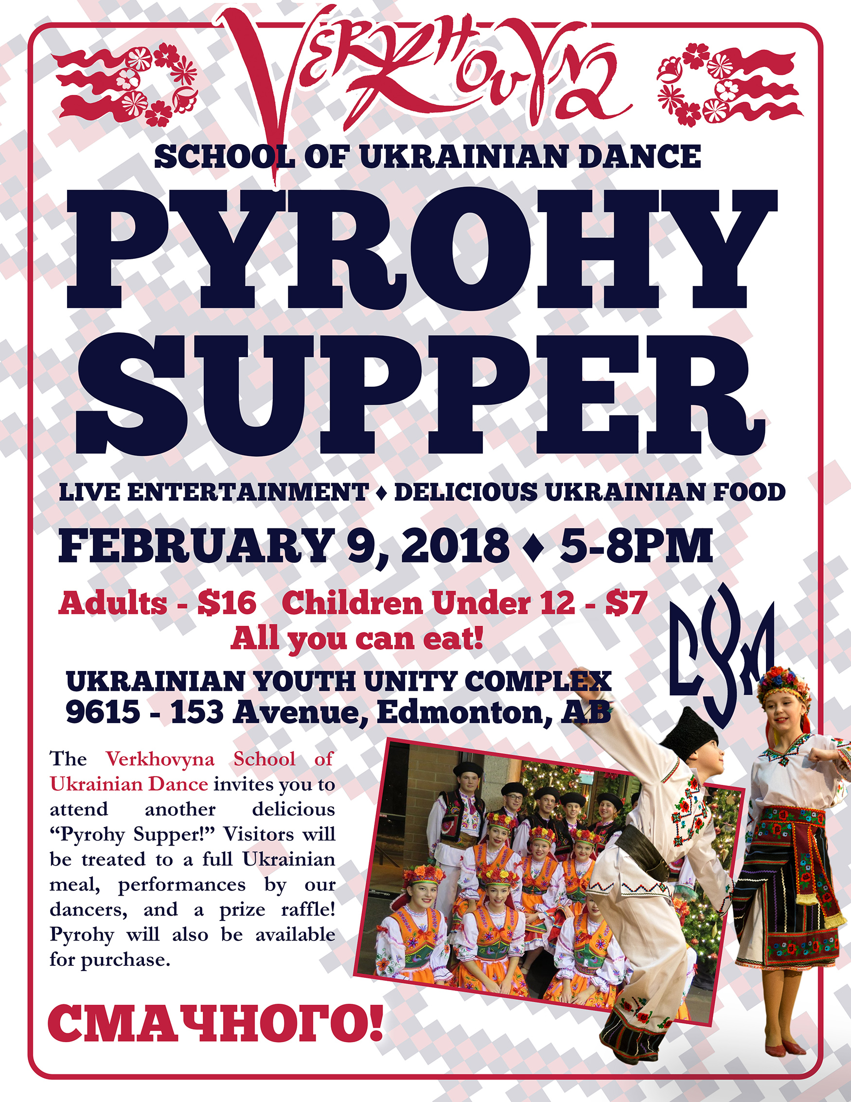 Pyrohy Supper Feb 2018.jpg