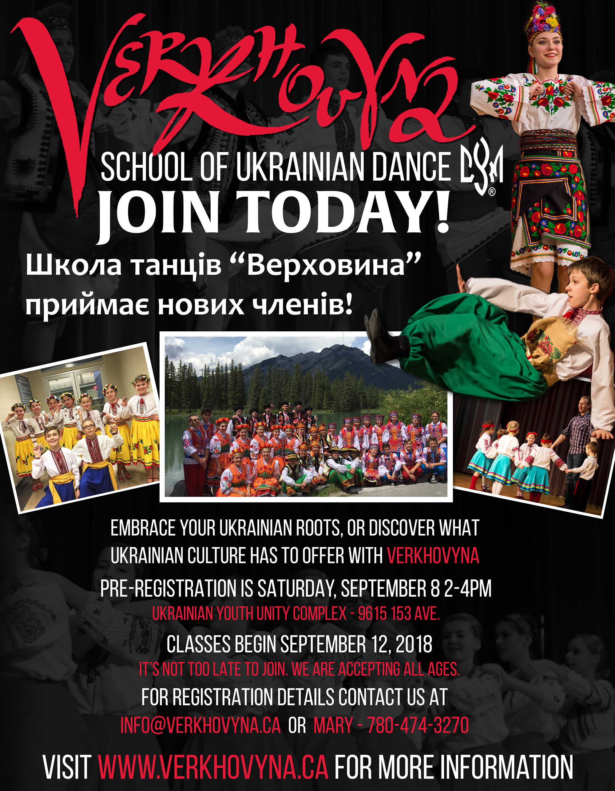Dance School Registration 2018.jpg