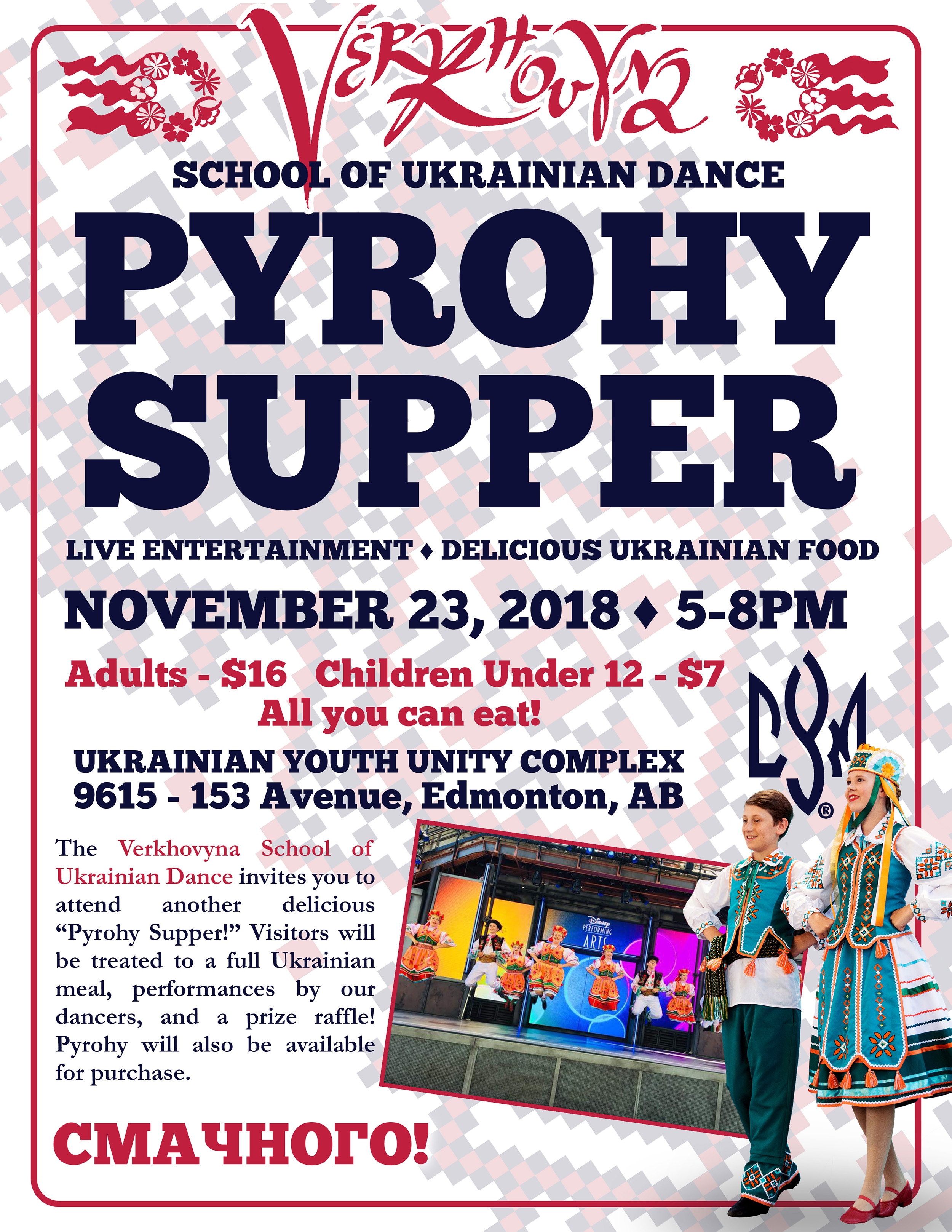 Pyrohy Supper Nov 2018.jpg