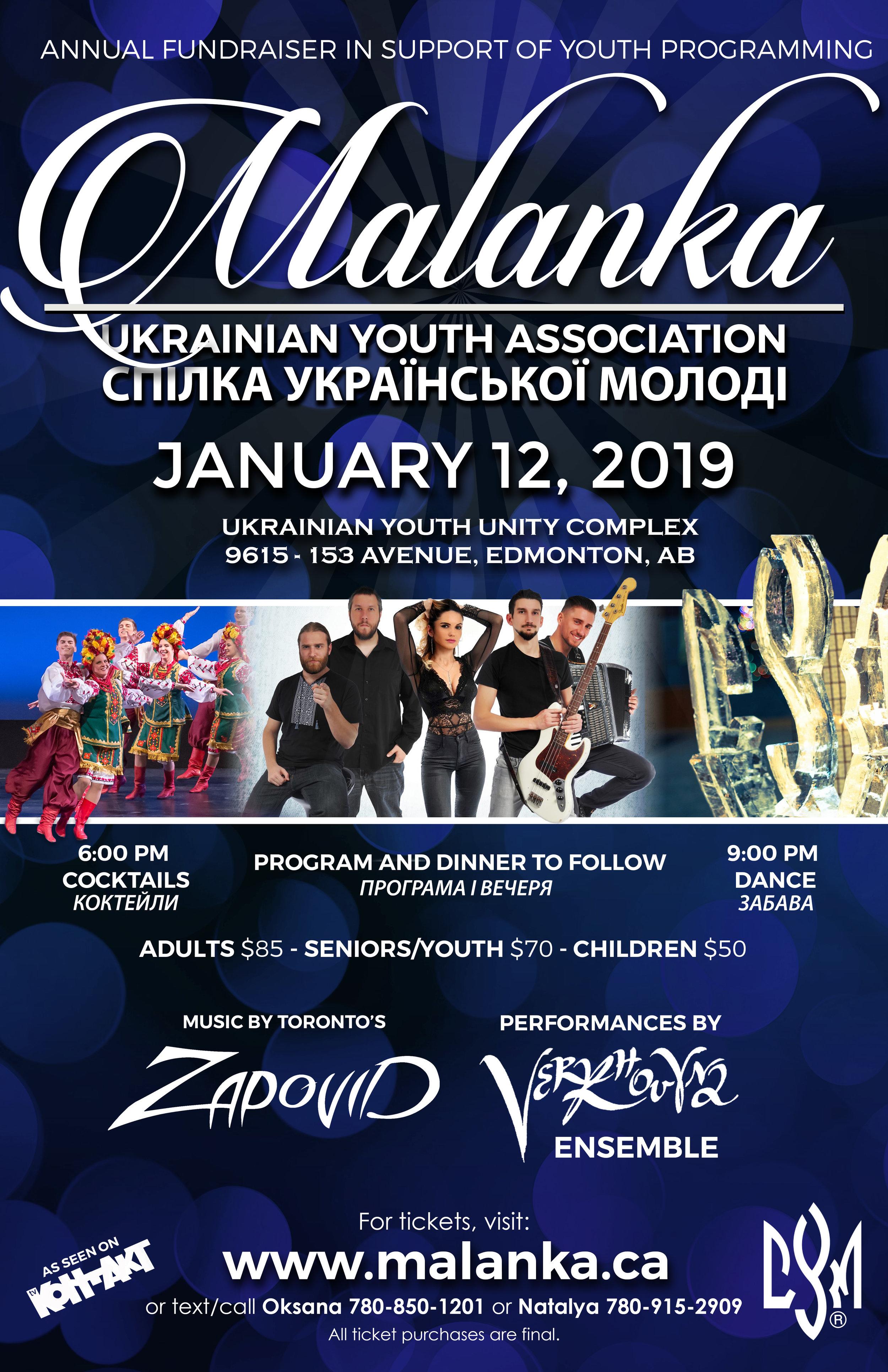 malanka-2019-poster.jpg