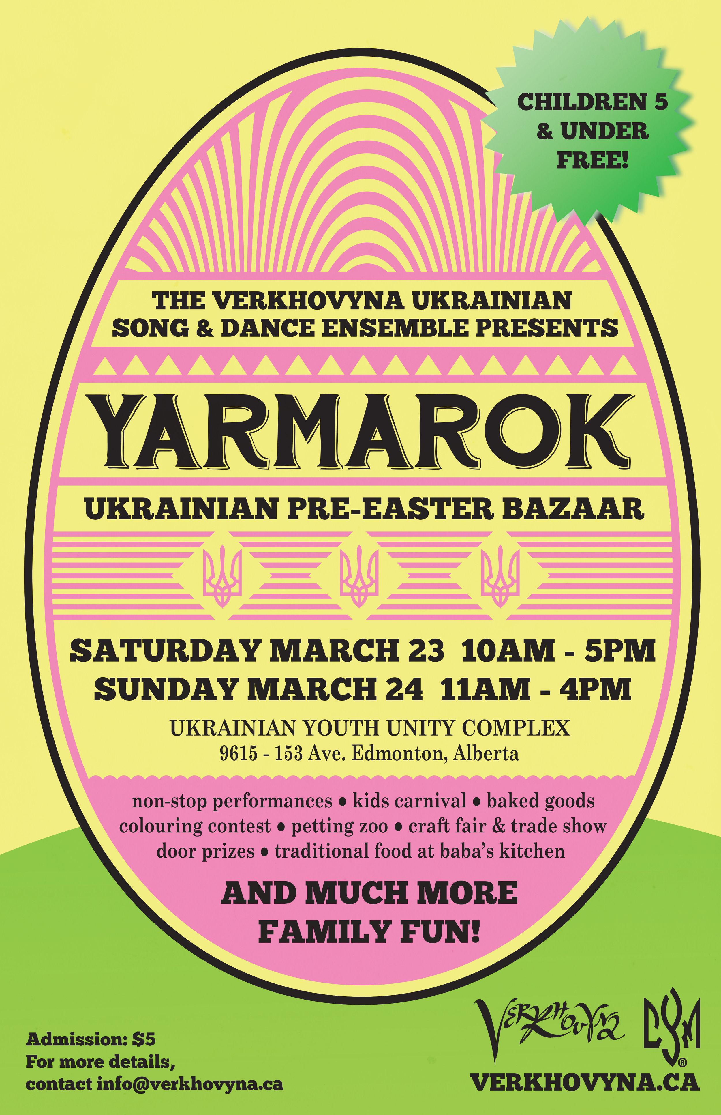 yarmarok-2019-poster-feb22.jpg